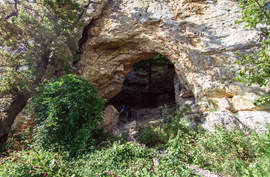 Турецкий базар - Пещера Сквозная