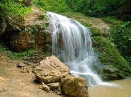 Курджипский водопад