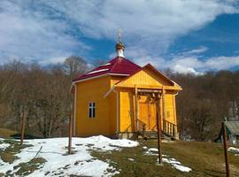 Свято-Михайловский Афонский монастырь