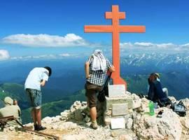 Покорение вершины